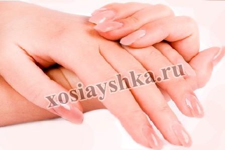 О руках
