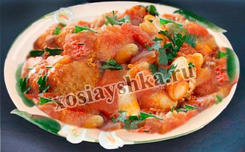 Кассуле это блюдо из мяса баранины или свинины с белой фасолью, требующее основательного приготовления и не относится к блюдам быстрого приготовления