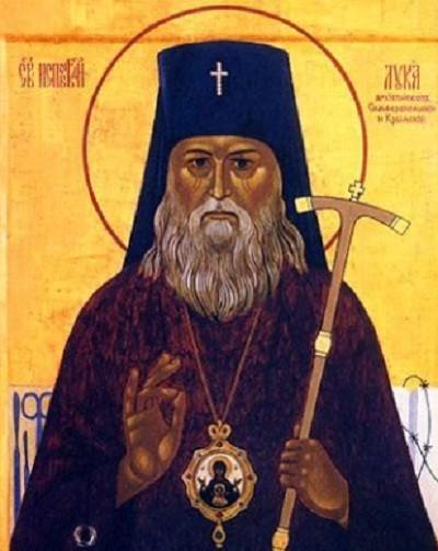 Архиепископ Лука (Валентин Феликсович Войно-Ясенецкий)
