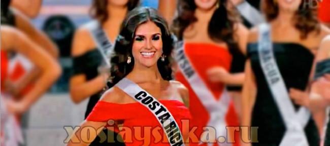 Фабиана Гранадос   Коста Рика