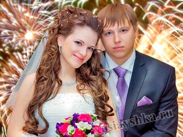 Венец любви - свадьба