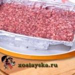 Установить форму с мясной массой в горячую воду