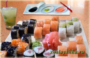 Суши (суси) сет