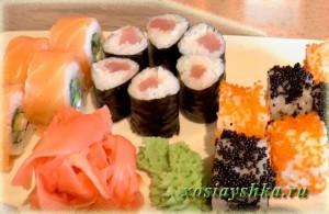 Суси (суши) сет