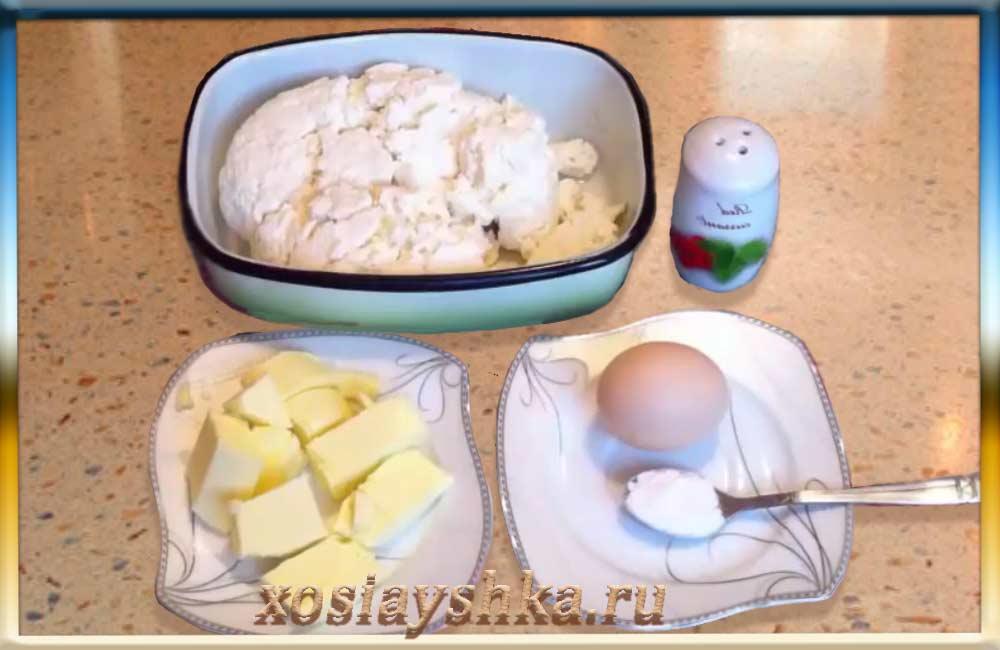 Ингредиенты для сыра