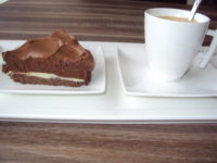 Торт «Полосатик»