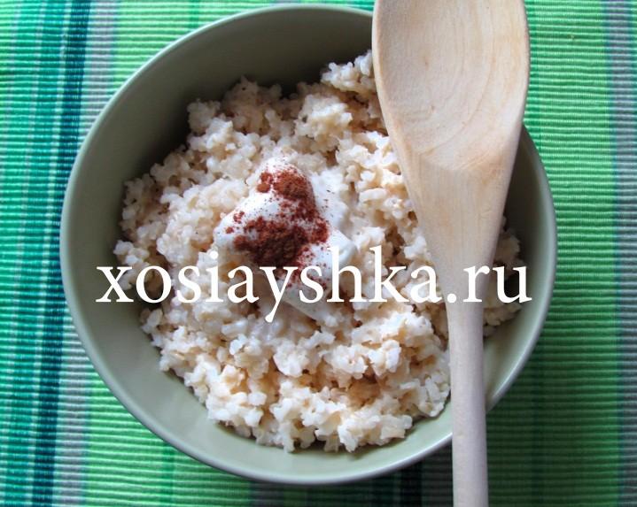 Австралийский рисовый пудинг