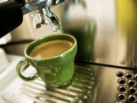 Кофе «Эспрессо»