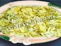 Салат с репчатым луком