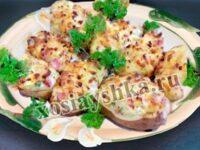 Картофель, фаршированный творогом