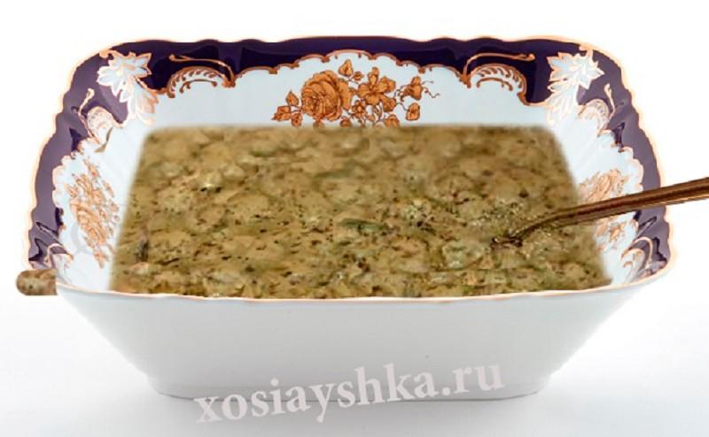 Дюшбара
