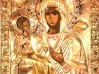 Чудотворный образ «Троеручица»