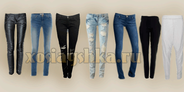 Облегающие брюки и лосины