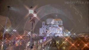 Главный храм России - Храм Христа Спасителя