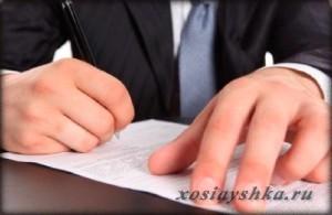 Напишите резюме