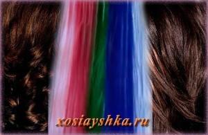 Волосы темных тонов