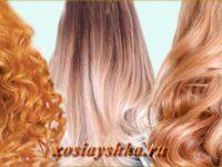 Чем красить волосы?