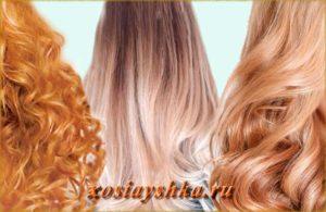 Волосы светлых тонов