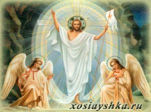 Светлое Воскресение