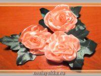 Розы канзаши